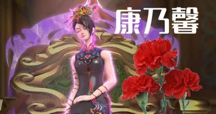 叶罗丽测试,叶罗丽战士代表的花品种,王默是白莲花?