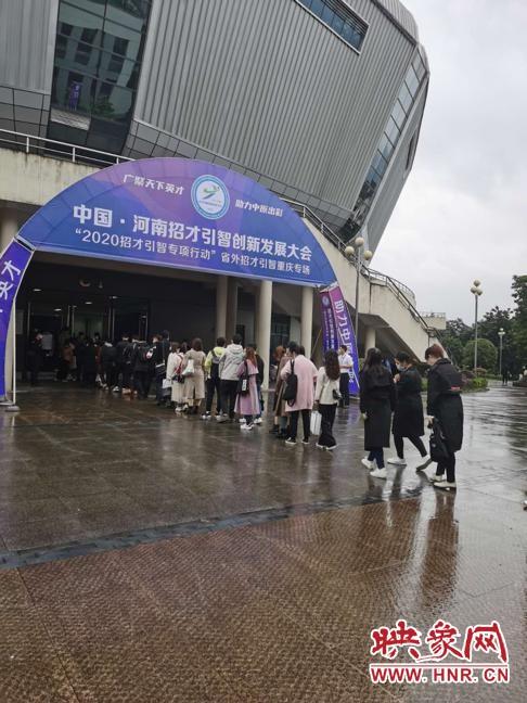 河南2020招才引智专项行动重庆专场举行 现场签约1427人