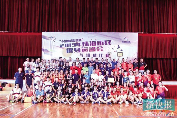 体彩公益金系列报道:体彩公益金助力提升珠海公共体育服务水平