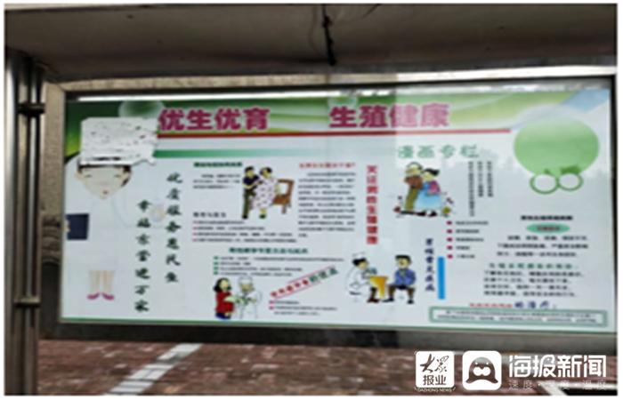 东营区黄河路街道计生协开展优生优育宣传活动