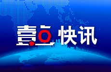 菏泽牡丹区吴店镇两行政村拟征收,附补偿标准