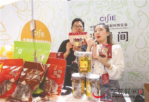 中国国际食品产业联盟正式揭牌图片