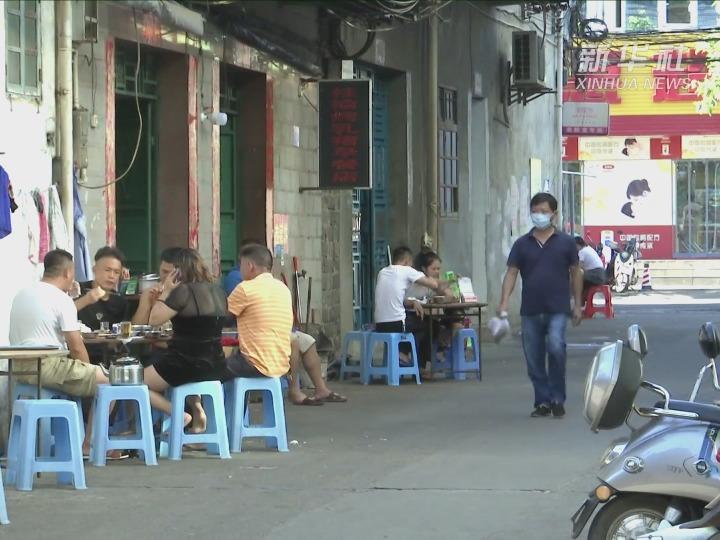 小康中国 千城早餐丨临高烤乳猪 美不绝口