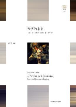 """""""个人的恶习,众人的好处"""":理解经济意识形态的起源图片"""