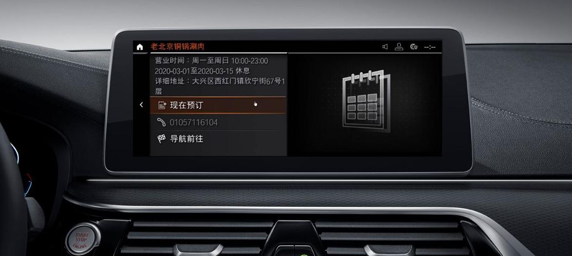 """新宝马5系登陆厦门,颜值质感双升级,定义""""开宝马坐宝马""""时代"""
