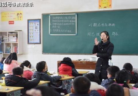 教师工作稳定,有寒暑假假期,为何还要继续考公务员和事业单位?