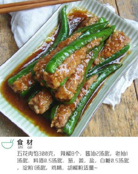 青椒不要再炒肉丝了,这样做好吃的得不要不要的,美食get√