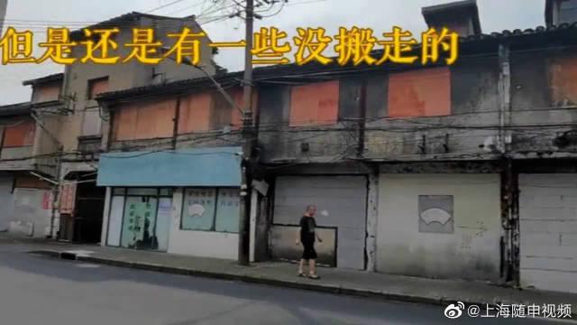 上海黄浦区老城厢拆迁,寸土寸金的一级地段,为何开发商不喜欢?