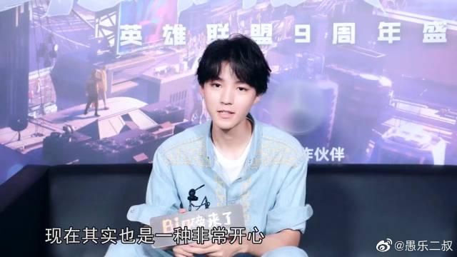 王俊凯与游戏合作很开心 李紫婷唱歌时要注意走位……