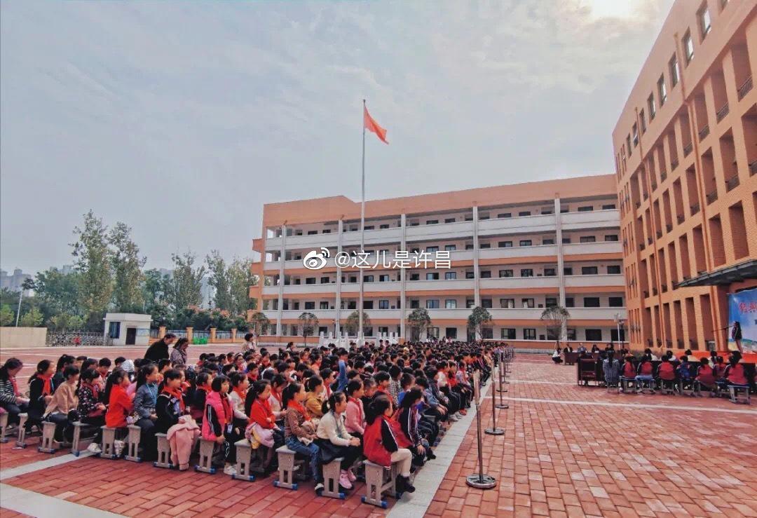 禹州市第五实验学校隆重举行经典润心灵……