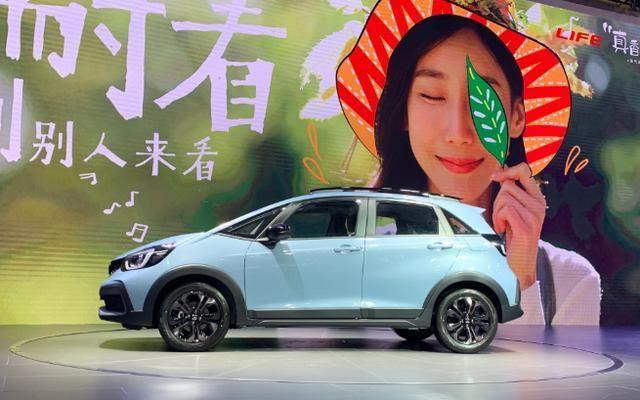 又一款小型车来了,颜值少女收割者,配1.5L+CVT,或将12月上市!