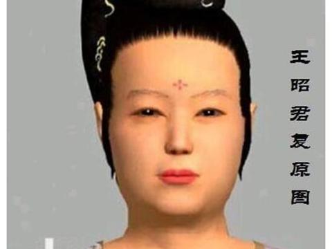 王昭君真实容貌是什么样子?身体肥硕,脸盘很大