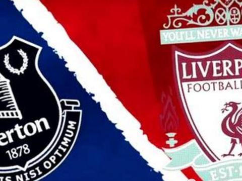利物浦vs埃弗顿前瞻:勒温能否战胜范迪克!亨德森、蒂亚戈谁首发