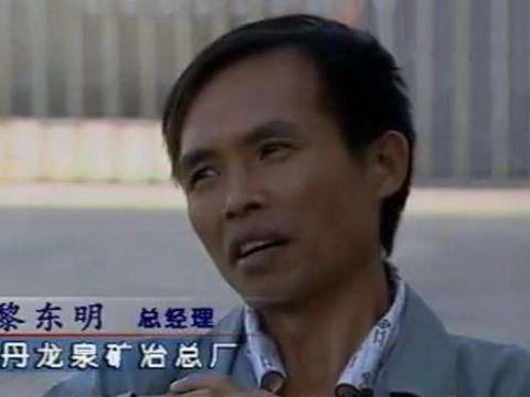 被判20年,仅坐4年牢!昔日广西首富出狱后,再成云南首富