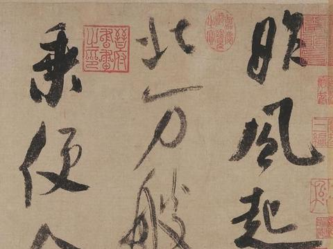 连董其昌、赵孟都学习他,米芾书法对后世书法家的影响
