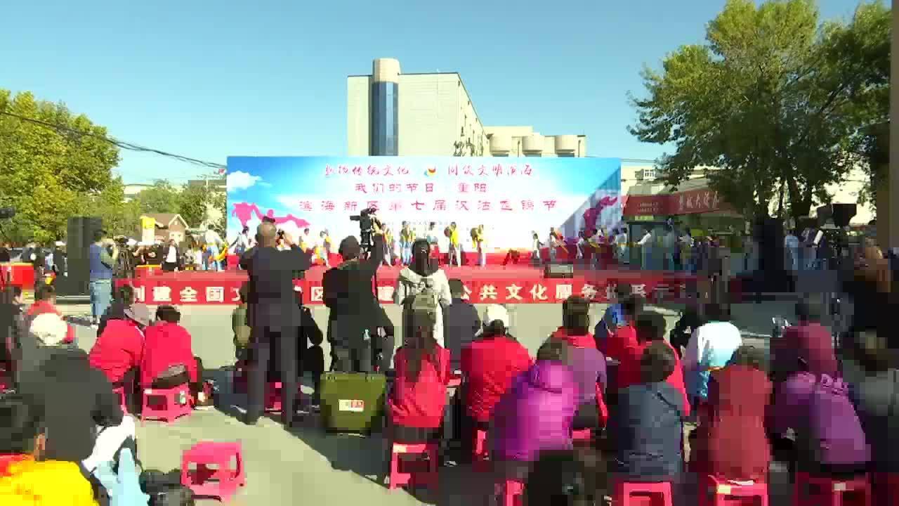 创建国家公共文化服务体系示范区丨滨海新区第七届汉沽飞镲节火热