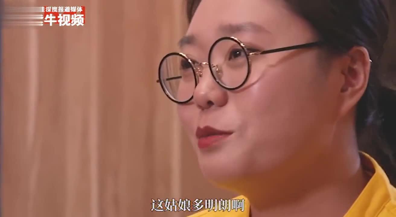 """【紫牛头条】李雪琴赞为""""哲人""""的火锅店小妹有快乐秘笈:不贪心,小步走,就能快乐"""
