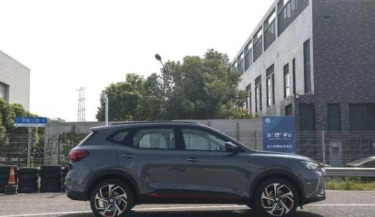 名爵领航正式开启预售 共推6款配置车型/提供两种动力系统