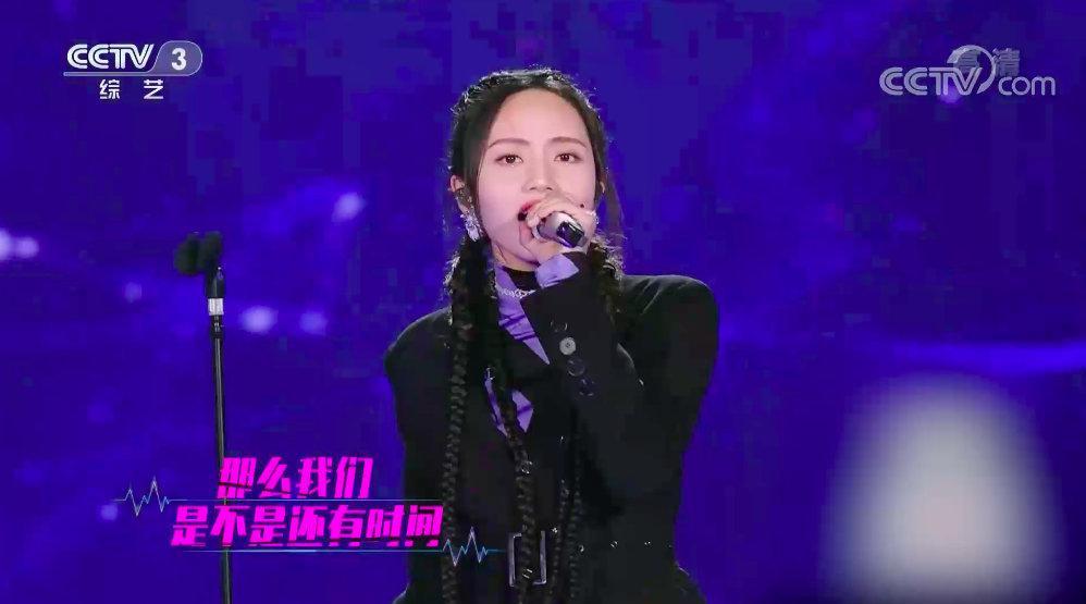 《假如》@刘惜君 化身摇滚女孩,带来复古的迷幻魅力