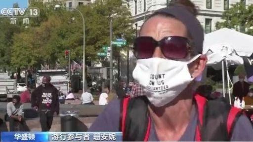 美国多地女性游行 表达对美社会问题担忧