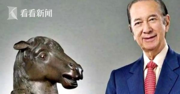 视频|圆明园罹难160年:7尊兽首回国 5尊仍下落不明图片