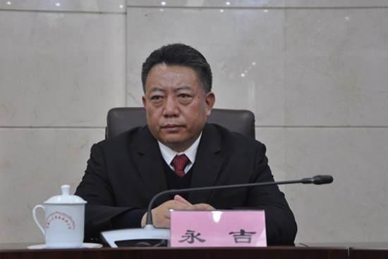 西藏自治区交通运输厅党委书记、副厅长永吉被查图片