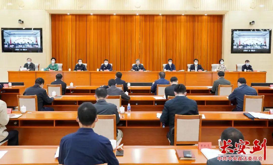 中央政法委:以后再冒出这类案子,追究领导责任