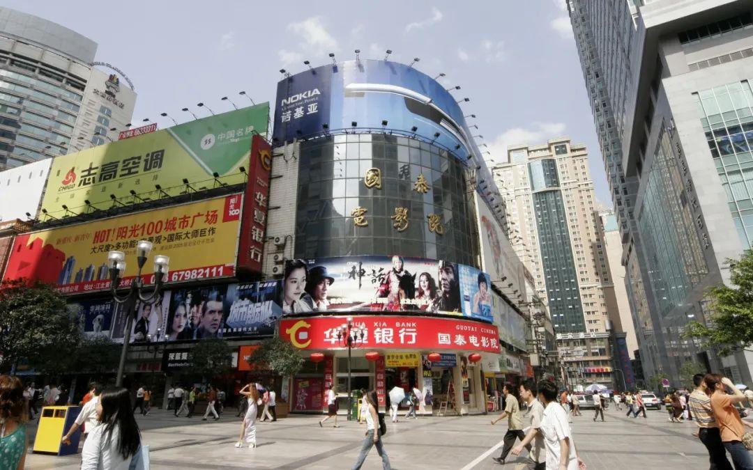山与城丨这些只有老重庆才熟悉的地名,你知道多少?图片