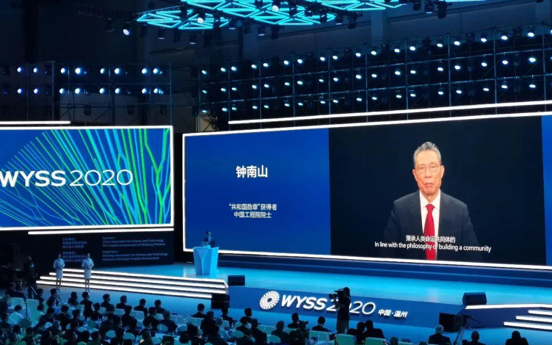 今天这个会议上,钟南山、李兰娟和张文宏分别发言图片