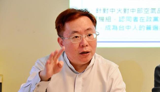前台湾官员:台湾增加天然气发电机