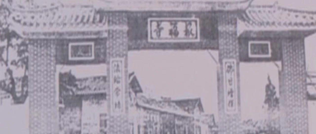 历史 | 抗战期间,这两所广东省立高校曾在兴宁办学