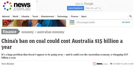 """""""中国的煤炭禁令可能使澳大利亚每年损失150亿美元。""""图片"""