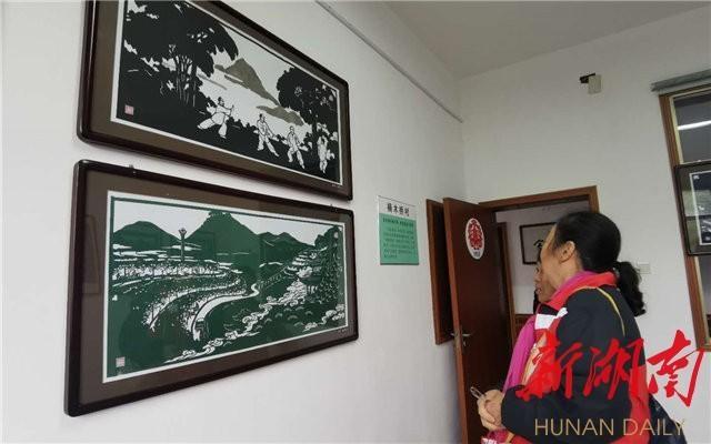 展讯丨湖南精准脱贫主题风景剪纸艺术展览开展