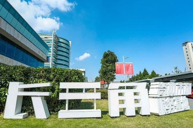 长三角山东商会联盟(上海)创新创业大赛暨烟台自贸区(上海)离岸孵化基地项目路演在沪举行