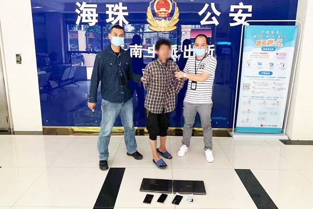 广州海珠警方侦破3宗沿街商铺被盗案