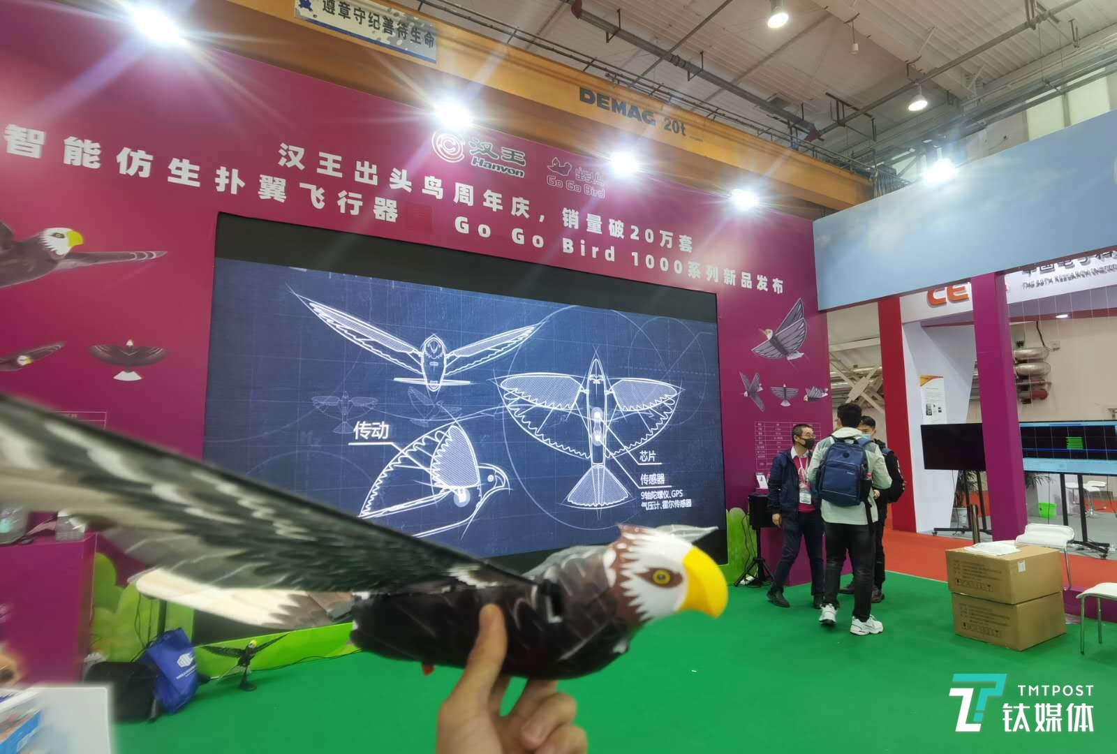 汉王科技推出扑翼仿生飞行器,意欲何为?