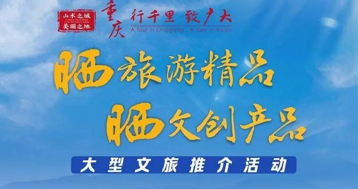 高新区双晒丨优质营商环境吸引力突显 多个项目接连落户西部(重庆)科学城