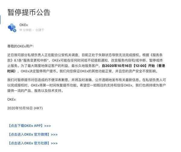 """高朋云集共话食品安全领域的""""区块链+"""" 庆祝北京工商大学70华诞"""