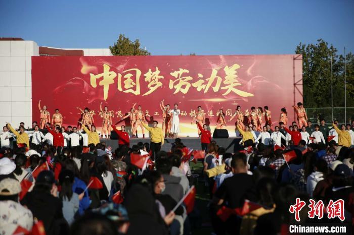 全总文工团劳动教育进校园公益演出活动在中国劳动关系学院成功举办