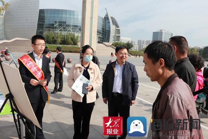 中国农业银行菏泽分行:普及反洗钱知识 筑牢金融安全防线