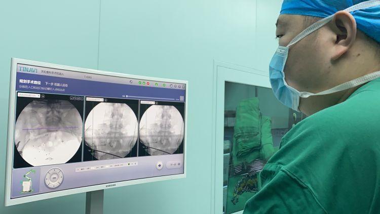 """""""天玑""""上阵""""手""""到病除 淄博市首例机器人辅助骨科手术顺利完成"""