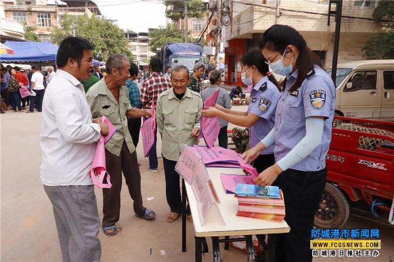 上思县司法局开展普法宣传活动