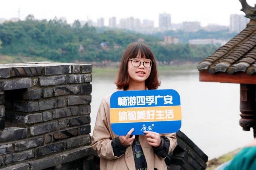 踏足邓小平故里、探秘神龙山 微博大V在广安开启红色记忆研学之旅