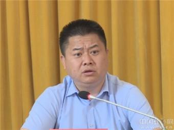 李旭东任普洱市委常委、思茅区委书记(图|简历)