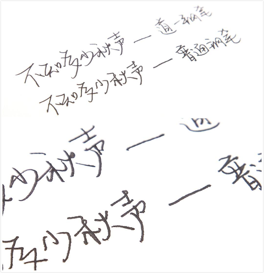 众筹丨专为书写汉字设计,这才是中国人该用的钢笔
