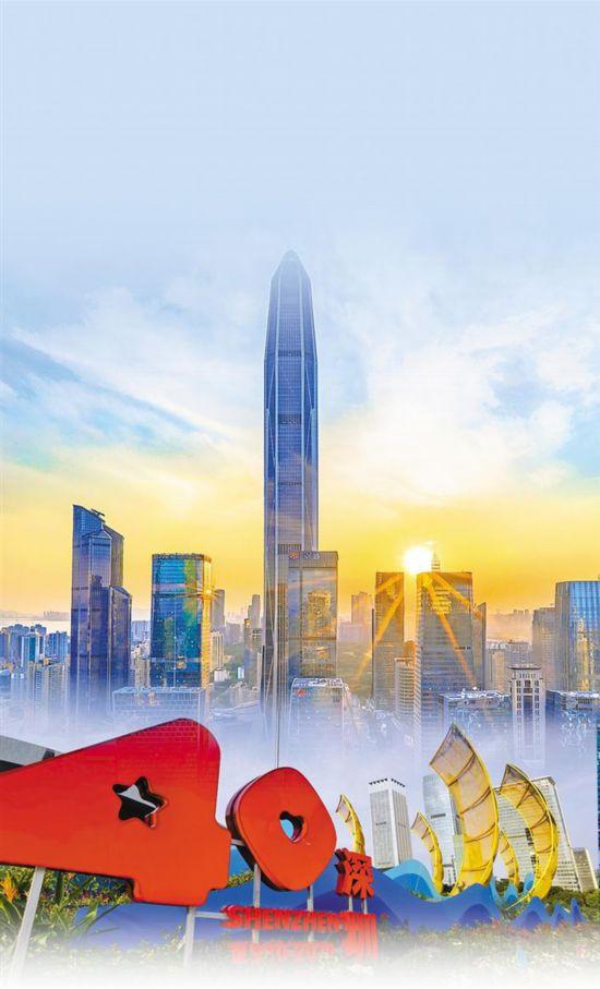 国新办举行新闻发布会 深圳再次成焦点