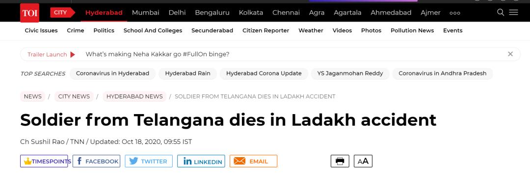 印军又在中印边境翻车:死伤多人图片