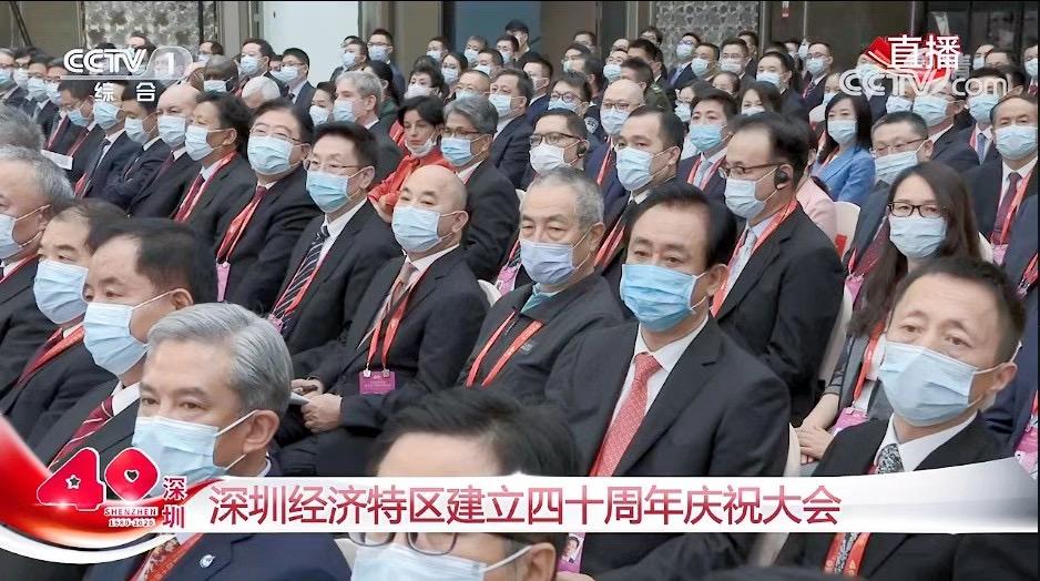 正威集团董事局主席王文银:坚持党和国家领导 正威是改革开放的影子