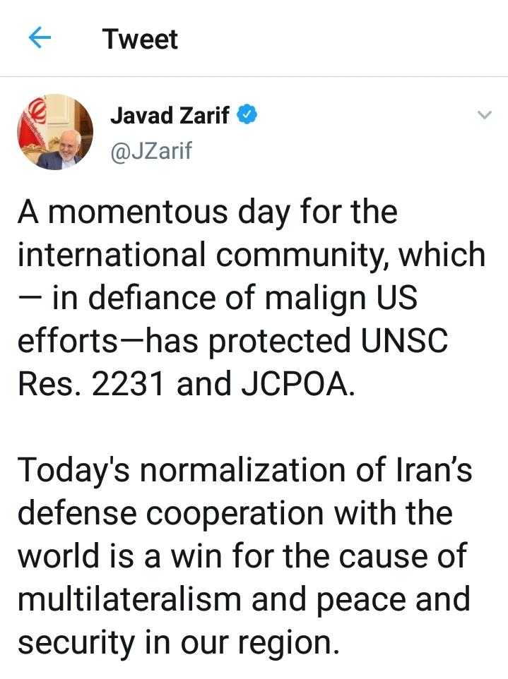 伊朗外长扎里夫:解除对伊武器禁运是国际社会多边主义的胜利