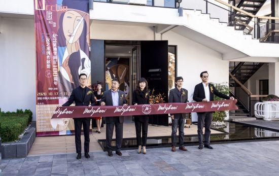 纪念莫迪里阿尼一百周年二次艺术创作展览大连开展